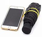 Универсальный зонт мини-зонт в фетровом чехле  Black Lemon Exclusive Желтый, фото 3
