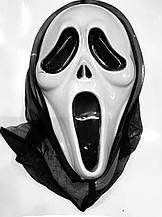 Маска Крик для Хэллоуина