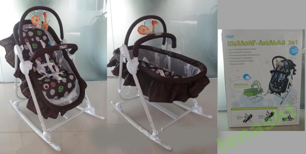 Детский шезлонг-люлька 3в1 BT-BB-0003