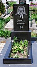 Пам'ятник з натурального каменю габро