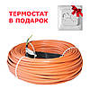 Теплый пол Ратей двужильный кабель,1000Вт 53,5 м.п. (5,3 м2)