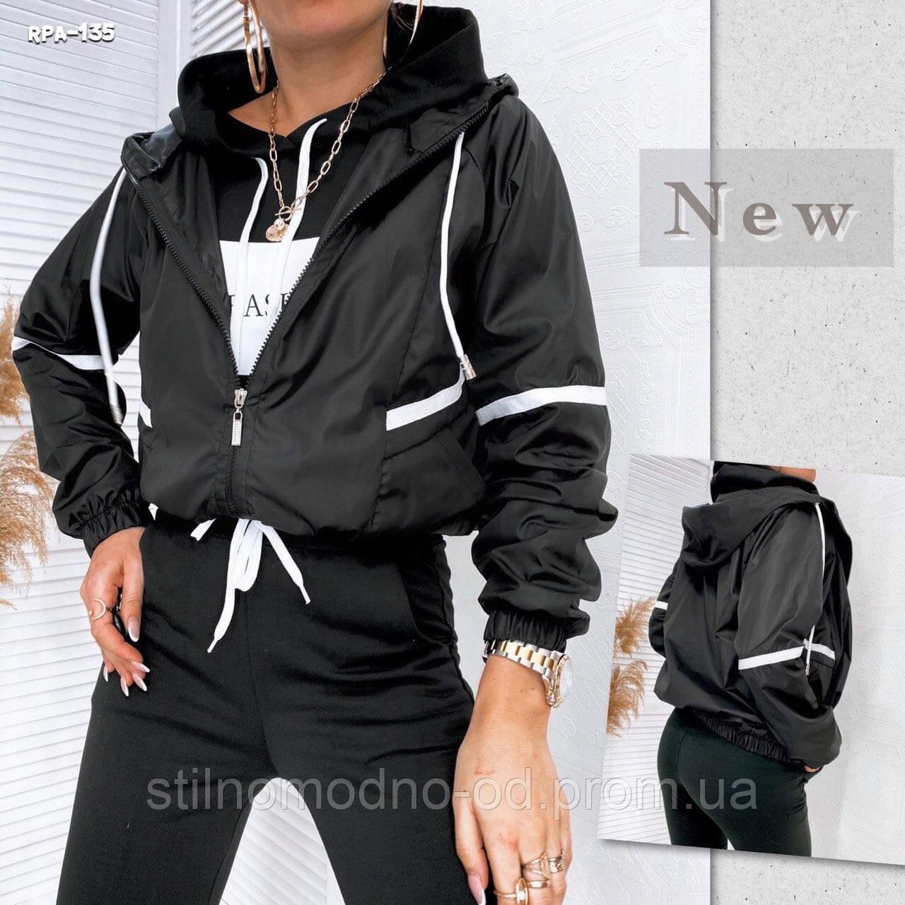 """Жіноча куртка """"Томлін"""" від Стильномодно"""