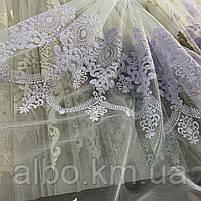 Стильный белый тюль из фатина с вышивкой на метраж, высота 3 м, фото 3