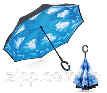 Зонт Навпаки Up-brella - Парасольку Зворотного Складання   Небо