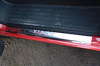 Mercedes Viano Накладки на пороги (2 шт), Laser