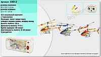 Вертолет на р/у 3-х канальный, зарядка USB (ОПТОМ) 33012