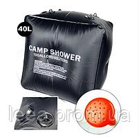 Туристический портативный душ Camp Shower для кемпинга и дачи на 40 литров