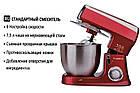 Тістоміс, кухонний комбайн, міксер з чашею Lexical LMB-1802, 1200 Вт., фото 6