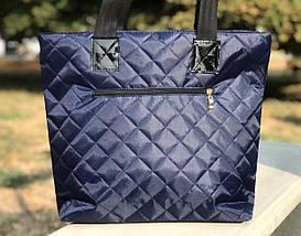 Женская сумка стеганая BR-S синяя (1265426068), фото 3