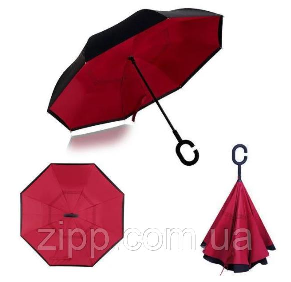 Зонт Навпаки Up-brella - Парасольку Зворотного Складання   Бордовий