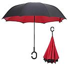 Зонт Навпаки Up-brella - Парасольку Зворотного Складання   Бордовий, фото 2