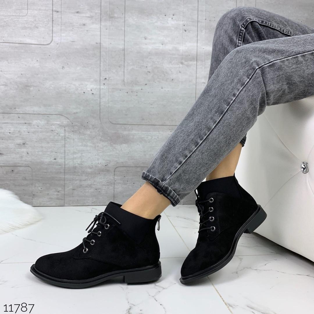 Ботинки облегченные 11787 (ЯМ)