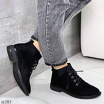 Ботинки облегченные 11787 (ЯМ), фото 3