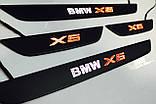 BMW X5 F15  Накладки на пороги с подсветкой порожки LED, фото 2