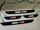 BMW X5 F15  Накладки на пороги с подсветкой порожки LED, фото 3