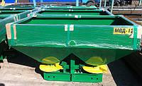 Машина для внесения удобрений МВД-1200