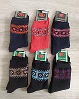 Носки шкарпетки махровые зимние стрейч 23р, 25р Червоноград, фото 1