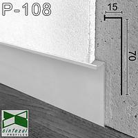 Прихований плінтус алюмінієвий з LED-підсвіткою, 70х15х3000мм. Г-подібний плінтус прихованого монтажу.