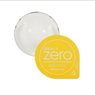 Питательный очищающий бальзам для лица Banila Co Clean it Zero Nourishing (Capsule)