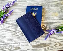 Обложка на паспорт кожаная синяя с тиснением восточные узоры Украина ручная работа (полу глянец)
