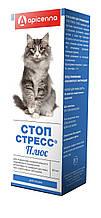 Стоп-стресс Плюс успокаивающие капли для кошек Apicenna 30 мл