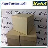 Папки-коробки архівні бокси, фото 2