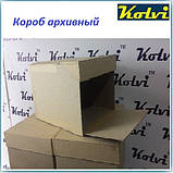 Папки-коробки архівні бокси, фото 3