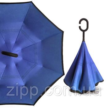 Зонт навпаки Up-Brella Темно-Синій