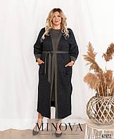 Трикотажный комплект: удлиненный кардиган и платье приталенного силуэта с 46 по 64 размер, фото 1