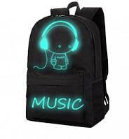 Светящийся школьный рюкзак Music черный