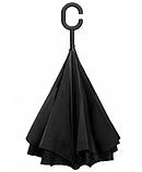 Зонт Наоборот Up-brella - Зонт Обратного Сложения   Черный, фото 4