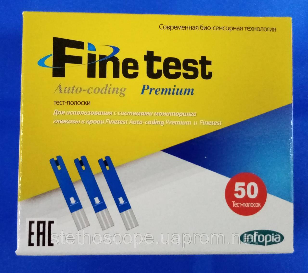 Тест-полоски Finetest Auto-Coding Premium 50 шт  (Срок годности 24.02.2021г.)
