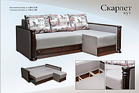 Угловой диван от производителя еврокнижка СКАРЛЕТ серый Спальный диван-кровать