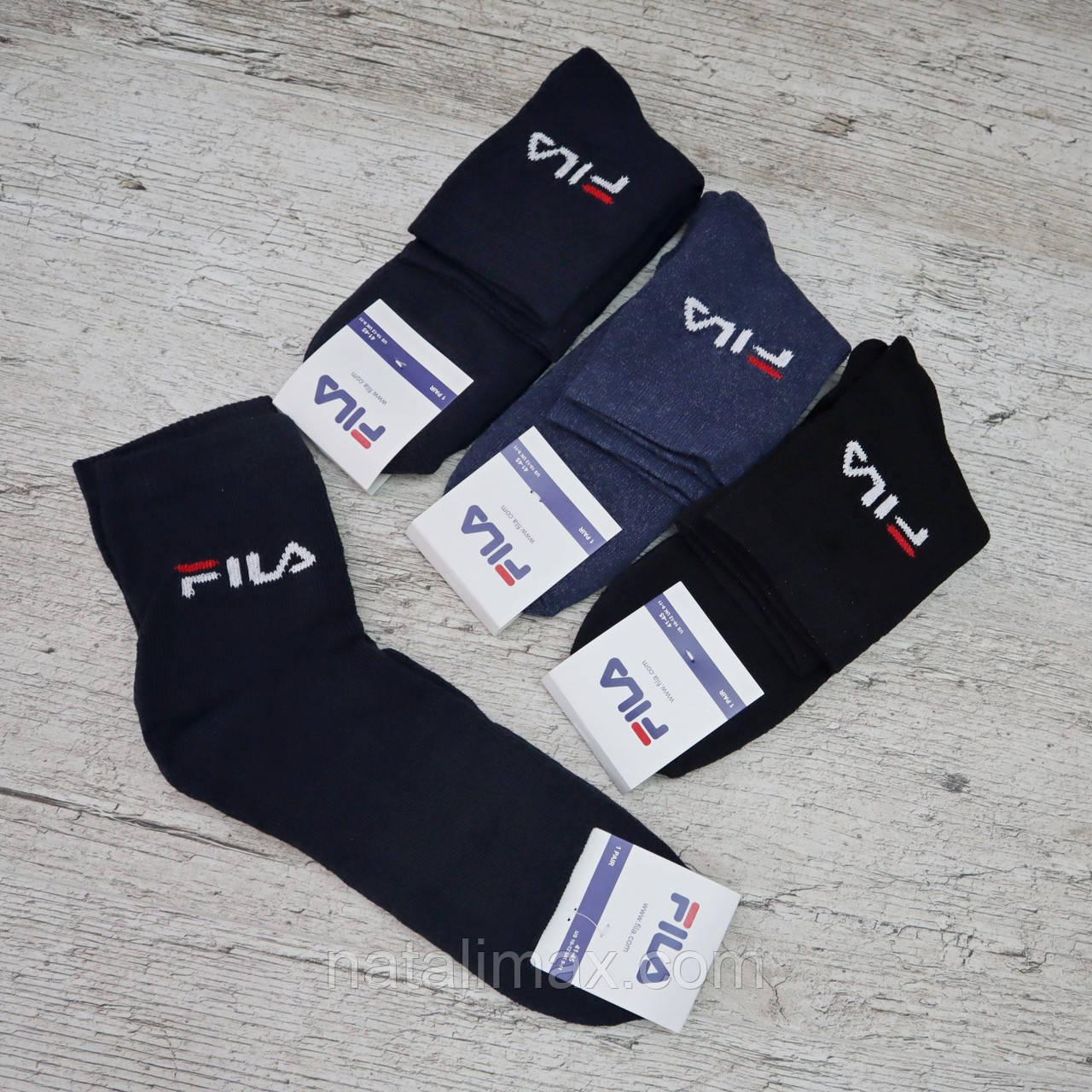 Носки мужские,  МАХРА . 41-45 р-р. Теплые зимние носки для мужчин