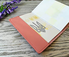 Обложка на паспорт кожаная цвета пудры с тиснением восточные узоры Украина ручная работа (матовая), фото 3