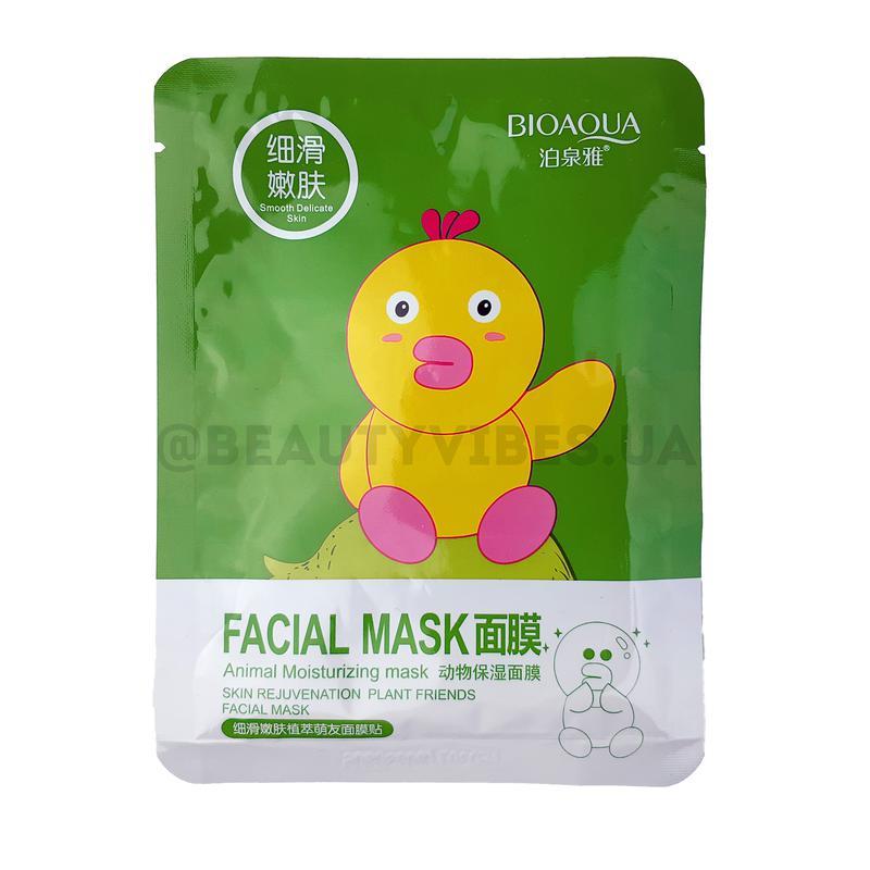 Маска Bioaqua Facial Mask Animal с экстрактом зеленого граната