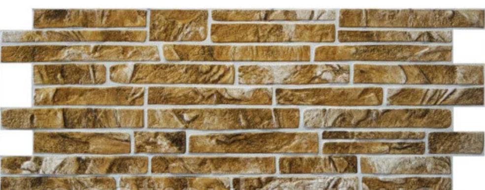 Настінна декоративна Панель ПВХ (Сланець коричневий)