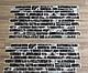 Настінна декоративна Панель ПВХ (Сланець коричневий), фото 3