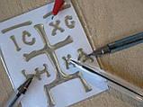 Наклейка s Спаси и Сохрани Крест 60х74мм  золотистая силиконовая Уценка №11 буквы Х Ж К и А контурная на авто, фото 2