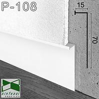 Прихований плінтус алюмінієвий з LED-підсвіткою, 70х15х3000мм. Г-подібний плінтус прихованого монтажу. Білий