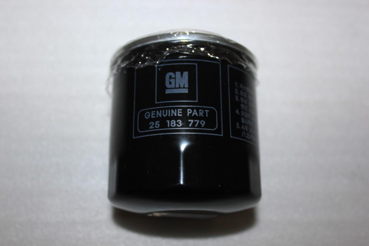Фільтр масляний Матіз GM Корея (ориг)