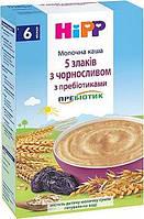Каша молочная «5 злаков с черносливом» с пребиотиками хипп hipp