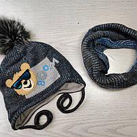Комплект для мальчика (шапка+хомут) Ambra N8 Размер 46-48 см Возраст 1-2 года, фото 2