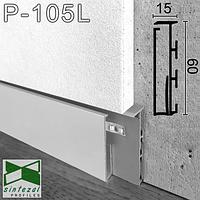 Алюминиевый плинтус со скрытой подсветкой, 60х15х2500мм. Скрытый LED-плинтус для пола SINTEZAL.