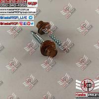 Саморезы 4,8*35 мм ЗОЛОТОЙ ДУБ по металу с EPDM шайбой | ОПТ cо склада