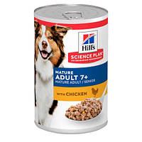Консерва Hill's Science Plan Mature Adult/Senior 7+ для взрослых и пложилых собак, с курицей, 370 г