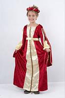 Карнавальный костюм Принцесса Средневековая