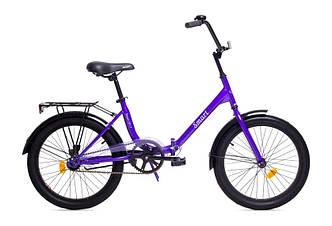 """Велосипед складной AIST SMART 20"""" 1.1 Фиолетовый"""