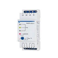 РНПП-311.1 Трехфазное реле напряжения, контроль перекоса и последовательности фаз