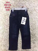 Джинсовые брюки с начесом для мальчиков S&D 98-128 р.р.